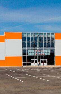 Торговый центр «Купец» г. Сургут, Югорский тракт 18
